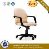 PUの革涼しいコンピュータのオフィスの椅子(HX-LC020B)