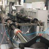 PVC PE PPの波形の管の放出ライン
