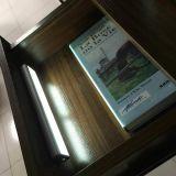 건전지 재충전용 LED 서랍 빛