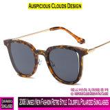 2008 Novo Unissexo Fashion estilo retro óculos polarizados coloridos