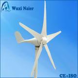 tipo precio horizontal de 100W-300W S del generador de turbina de viento del hogar