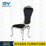 Möbel-Weinlese-Geist-Stuhl-Aluminiumstuhl, der Stuhl-Entwurf speist
