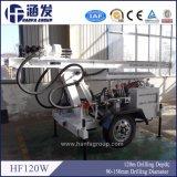 小さいトレーラーのタイプ井戸の掘削装置Hf120W