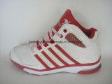 Uma nova forma de calçado tipo tênis de basquete de atletismo