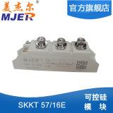 Het Type Semikron van Skkt 57A 1600V van de Module van de diode