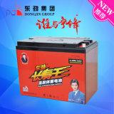 6 Dzm-40 Dongjin Electric Aluguer de Bateria Bateria solar 12V40ah Bateria de gel