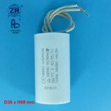 Cbb60 Sh 20ОФ 450 В переменного тока стиральная машина конденсатор