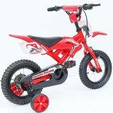 新しいデザイン赤ん坊はセリウムの証明書が付いている子供の子供の自転車をからかう