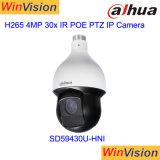 SD Dahua59430U-Hni seguimiento automático de 4MP 30X Zoom Cámara PTZ IP