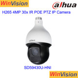 4MP 30X 급상승 IP PTZ 사진기를 추적하는 Dahua SD59430u-Hni 자동차