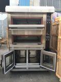 De elektrische Oven van de Nevel met Elektrische Gisting (wfc-204DFA)