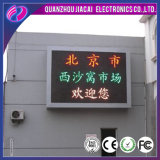 P10 двухцветный светодиодный дисплей сообщение прокрутки рекламы