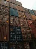 Utilisé 40 pieds de cube de haut de Wwt de récipients d'expédition en acier à vendre