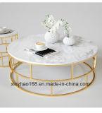 現代カスタマイズされた大理石の円形のコーヒーテーブル