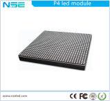 O módulo de LED Indoor SMD P2.5 para Estágio