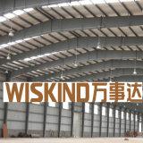 Сделано в Китае Q235 обрабатывая стальную структуру