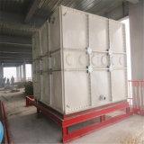 SMC/GRP de Tank van de Opslag van het Water van de Container FRP van het water