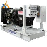 Générateur silencieux en gros de l'essence 150kVA
