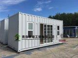 20 pés de apartamento pré-fabricado modular da casa do recipiente