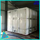GRP FRP 섬유유리 부분적인 모이는 SMC 위원회 물 저장 탱크