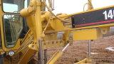 يستعمل زنجير [140ه] محرّك آلة تمهيد قطع [140ه] آلة تمهيد لأنّ بناء