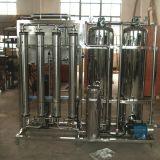 1000L/H機械装置を作る熱い販売新しいデザインROの純粋な水