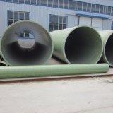 Dn300mm FRPの管のガラス繊維FRPの管の価格