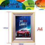Китай фото - изображения плакат алюминиевая рама наружного зеркала заднего вида подарок для продвижения