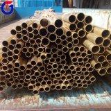 El tubo de latón de aluminio, tubo de latón roscado