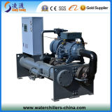 50ton Siemens PLC Control Water Cooled Screw Chiller
