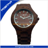 A madeira por atacado da alta qualidade presta atenção ao relógio feito sob encomenda do fornecedor de China