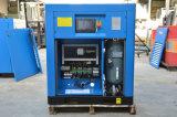 15kw de Velocidad Variable de frecuencia fija/ Compresor de aire de tornillo