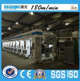 Général de l'impression hélio Machine (DNAY800G Modèle)