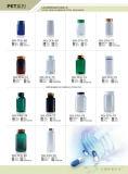 بالجملة محبوب [500مل] زجاجة بلاستيكيّة مع [سكرو كب]