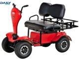 24V 1500W forte puissance siège double de la mobilité électrique Scooter avec de hauts et de grand panier arrière