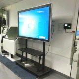 Contact tout de 65 Multi-Points IR de pouce dans une machine à enseigner avec la fonction interactive de téléconférence