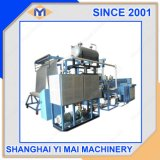 Ym56スクレープのコーティングおよびLamiating機械を分散させること