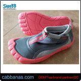 Los hombres y mujeres amplia atlética el Diseñador de zapatos de agua