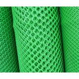 شبكة أخضر بلاستيكيّة مسطّحة شبكة صلبة بلاستيكيّة