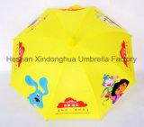 Guarda-chuvas infantis para crianças e guarda-chuvas infantis para meninos e meninas (KID-0019ZFC)