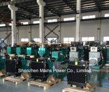 32kw 40kVA Cummins Dieselreserve36kw 45kVA Diesel-Generator des generator-Set-
