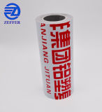 Noir&Blanc 80micron PE plastique du rouleau de film à partir de l'usine de marque