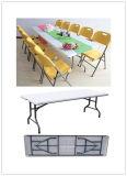 8 футов 96 дюйма пластиковые складные обеденный стол для проведения свадеб и банкетов, Кемпинг, устроить пикник, предприятий общественного питания, барбекю