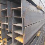 Fascio principale laminato a caldo dell'acciaio per costruzioni edili H del carbonio in magazzino