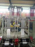 Машина штрангпресса Двойн-Головки для мешков тельняшки