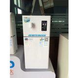 [س] حامل شهادة هواء ماء آلة مع حارّة & [كلد وتر] موزّع نظامة