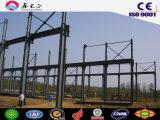 Hのビーム(CH-97)が付いている鉄骨構造の倉庫