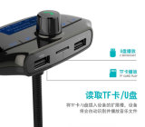 Trasmettitore dell'automobile FM di Bluetooth con il gioco inserita/disinserita del dispositivo di piegatura del tasto EQ dell'audio dell'adattatore della ricevente del voltmetro dell'automobile del kit di TF della scheda visualizzazione aus. Handsfree senza fili del USB 1.44