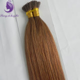 [بروون] لون يميل أنا ريمي شعر إمتداد