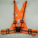 Gilet r3fléchissant élastique de visibilité élevée pour la sûreté
